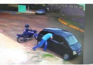 Onda de furtos aterroriza moradores de condomínio em Campo Grande