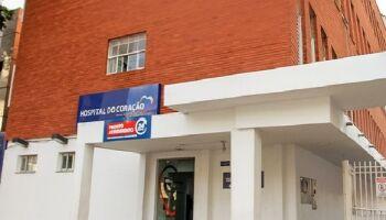 Hospital do Coração está com capacidade máxima de internações