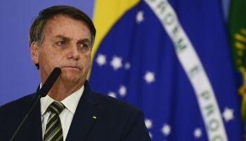 Vaquinha quer 'comprar' Centrão para garantir impeachment de Bolsonaro