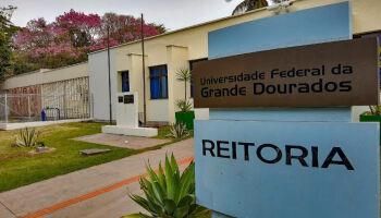 Oportunidade: UFGD abre inscrições para o vestibular 2021