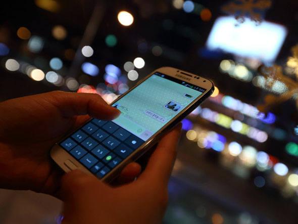 Coreia do Sul cria rede mil vezes mais veloz que a 4G