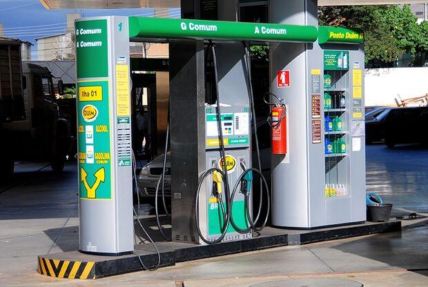 Petrobras revela que reajuste dos combustíveis não será automático