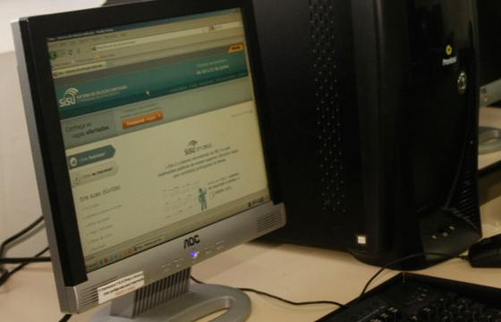 Sisu tem mais de 1 milhão de inscritos no primeiro dia