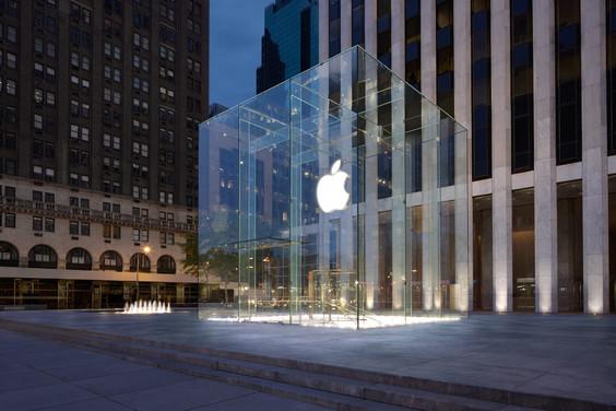 Apple lista governos que pediram dados de usuários