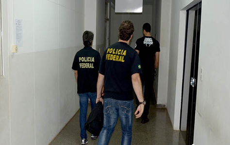 Polícia Federal investiga fraude de empréstimos para servidores da Prefeitura de Corumbá