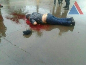 Policiais brasileiros são assassinados em Pedro Juan Caballero