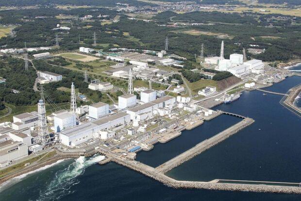Operadora de Fukushima diz que desmembrar usina é opção apenas no futuro