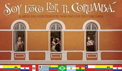 Festival América do Sul prorroga inscrições para artistas de MS