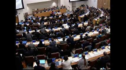 Brasil comemora aprovação na ONU de documento contra a espionagem eletrônica