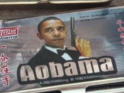Imagem de Obama estampa embalagens de Viagra no Paquistão