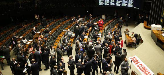 Em discurso de defesa, Cunha apela para ser julgado com isenção