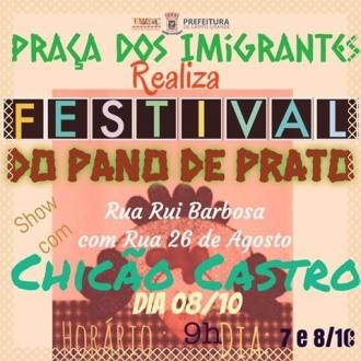 Praça do Artesão realiza Festival do Pano de Prato