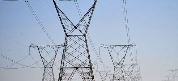 BNDES aprova financiamento de R$ 474,7 milhões para a Light