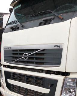 Golpe da OLX: Número de estelionato envolvendo veículos aumenta em Campo Grande