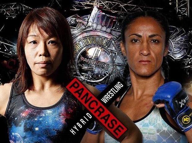 Sul-mato-grossense campeã de MMA busca recursos para competir no Japão