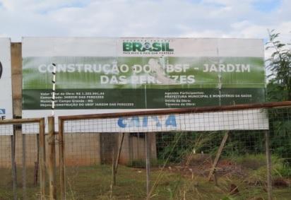 Empréstimo de 30 milhões de reais vai garantir mais unidades de saúde em Campo Grande