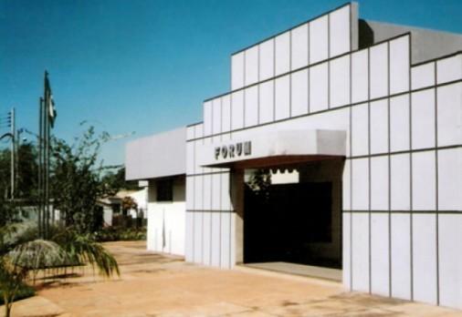 Professor que assediou alunas é condenado a 40 anos de prisão