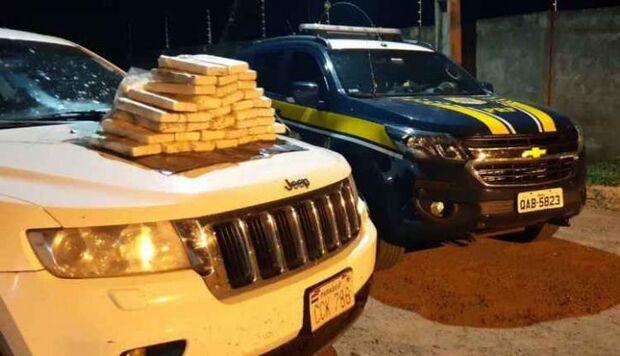 Casal de 'novinhos' é pego com carro de luxo e cocaína avaliada em R$ 1 milhão em Anastácio