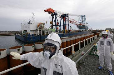 Água radioativa vaza na Central Nuclear de Fukushima