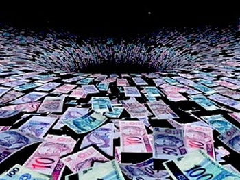 Dívida Pública Federal total sobe para R$ 2,069 trilhões