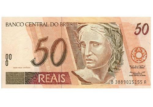 Policiais encontram dinheiro falso com passageiro que viajava em ônibus de Ponta Porã